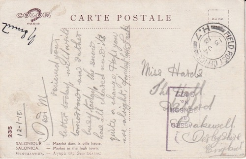 Postcard (reverse): Salonica 235 - Market in the High Town - sent 12 January 1918