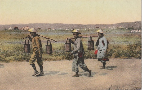 Italian postcard: Annamite soldiers carrying water