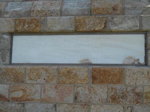 Panel on the Doiran Memorial.