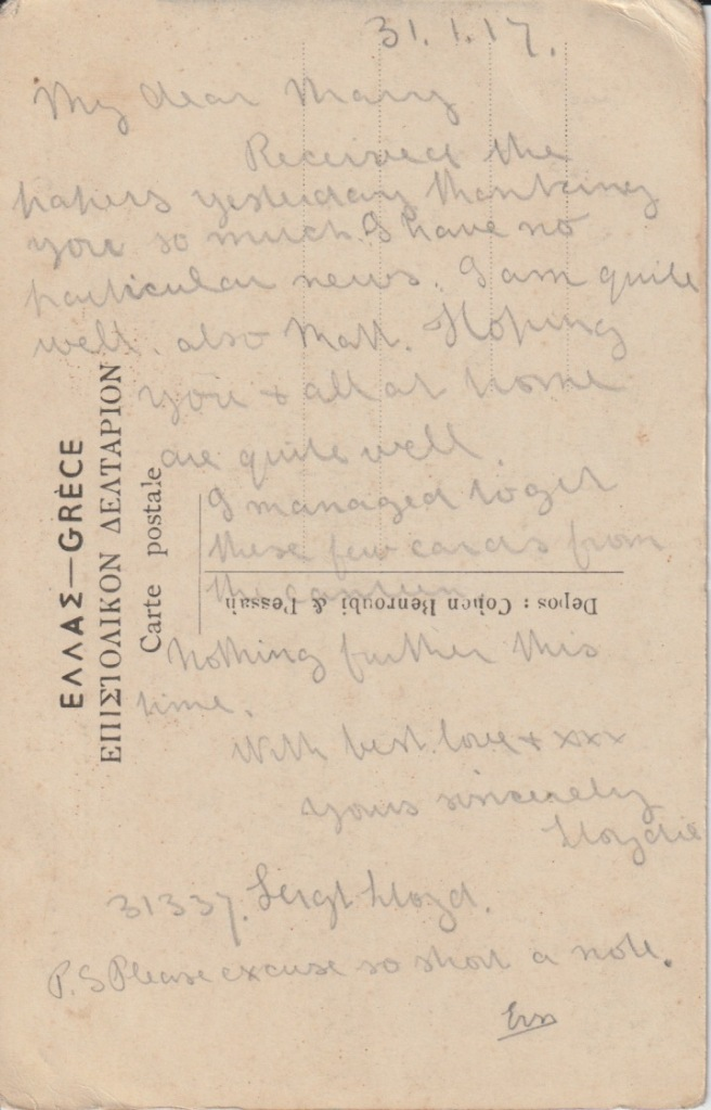 Rear of Greek postcard with a message to Mary from 31337 Sgt Lloyd, dated 31 January 1917.