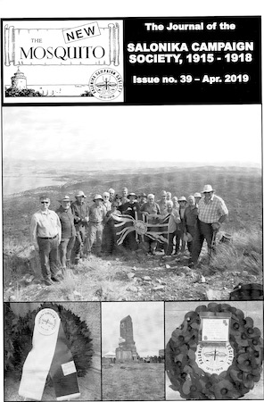 Front cover of 'The New Mosquito' issue number 39, April 2019