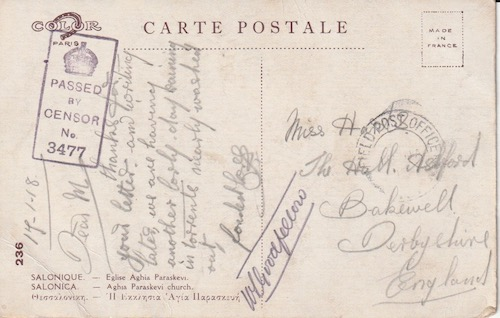 Postcard (reverse): Salonica 236 - Aghia Paraskevi church - sent 17 January 1918