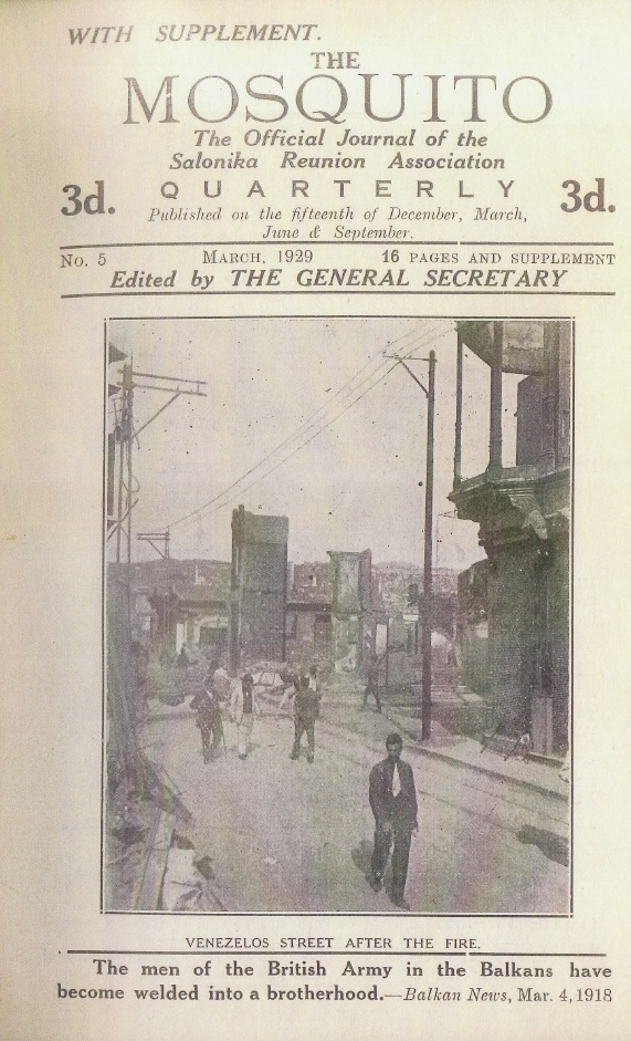 Image of the front cover of The Mosquito no. 5 published in March 1929, showing a photograph of Venezelos Street after the fire.