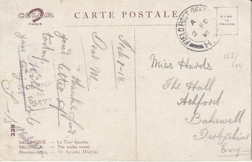 Postcard (reverse): Salonica 239 - The White Tower - sent 1 February 1918