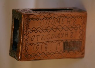 Trench art copper matchbox cover. From the collection of John Staple of the Army Service Corps Remount Service.
